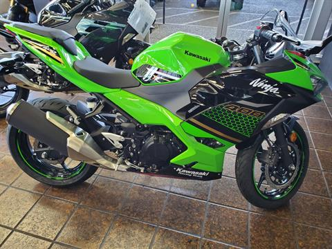 2020 Kawasaki Ninja 400 ABS KRT Edition in Sacramento, California - Photo 5