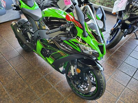 2020 Kawasaki Ninja ZX-10R KRT Edition in Sacramento, California - Photo 1