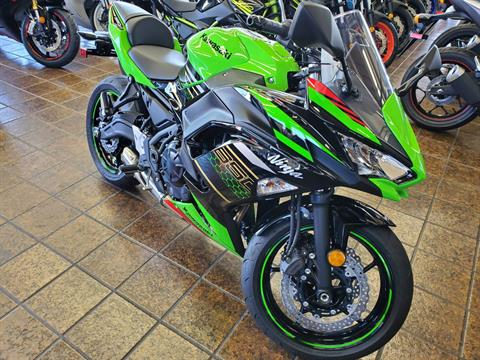2020 Kawasaki Ninja 650 KRT Edition in Sacramento, California - Photo 6