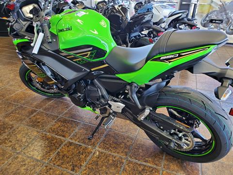 2020 Kawasaki Ninja 650 KRT Edition in Sacramento, California - Photo 3
