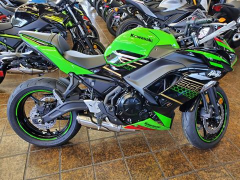 2020 Kawasaki Ninja 650 KRT Edition in Sacramento, California - Photo 5