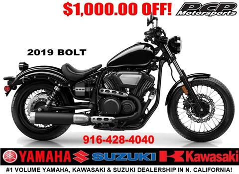 2019 Yamaha Bolt in Sacramento, California - Photo 1