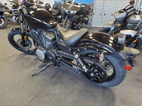 2019 Yamaha Bolt in Sacramento, California - Photo 4