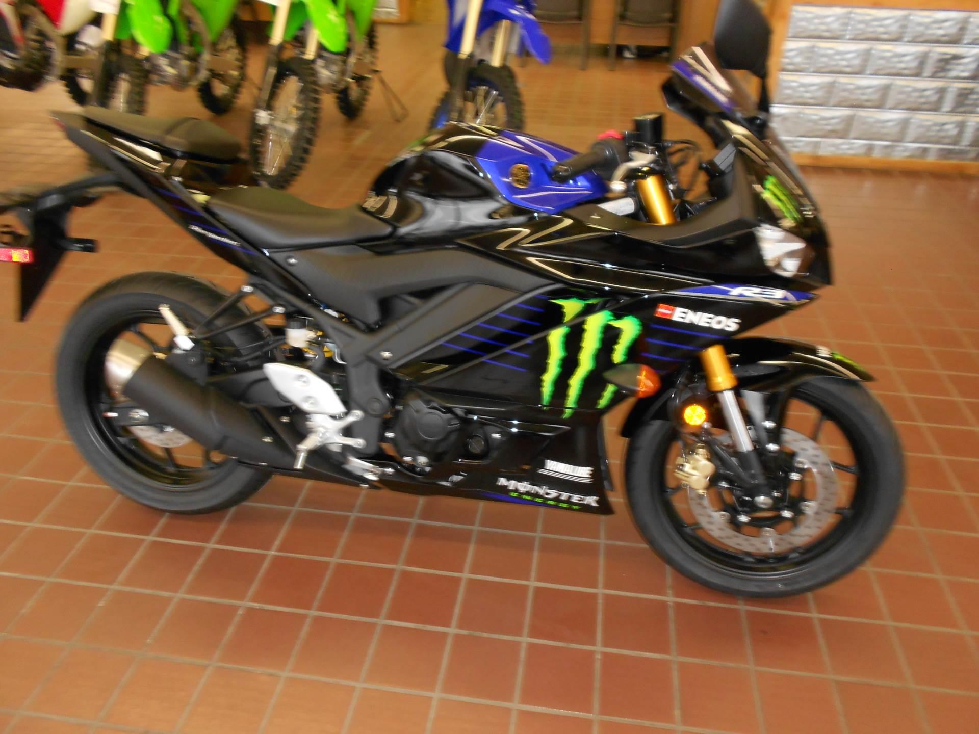 2021 Yamaha YZF-R3 ABS Monster Energy Yamaha MotoGP ...