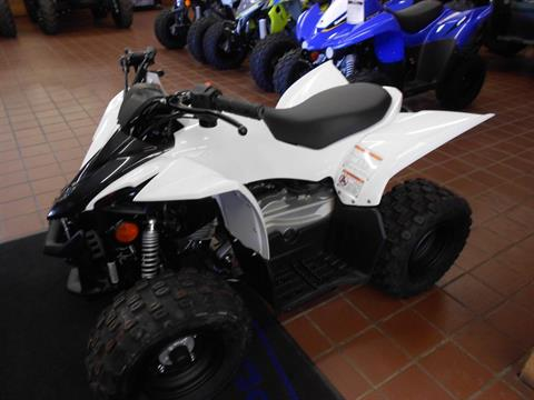 2020 Yamaha YFZ50 in Abilene, Texas - Photo 3
