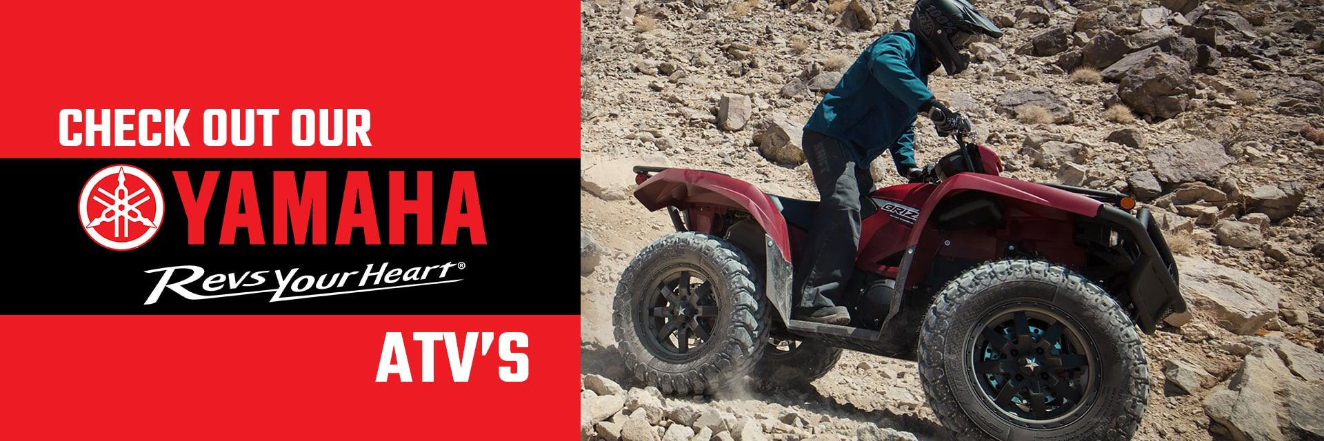 Yamaha ATVs