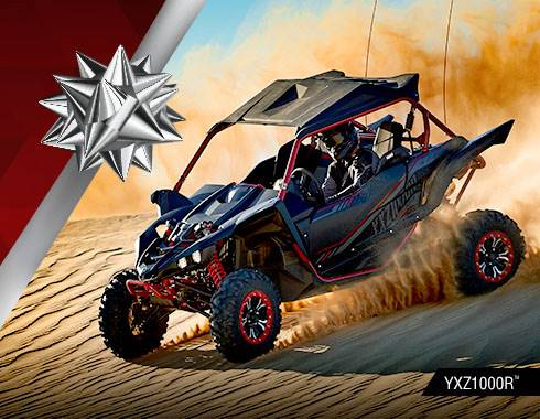 Yamaha Pure Sport SxS - Current Offers and Financing