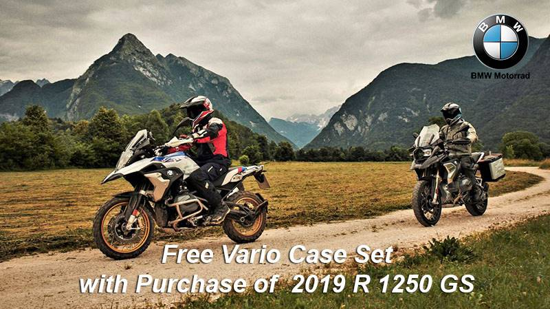 BMW - Free Vario Case Set with Purchase of 2019 R 1250 GS