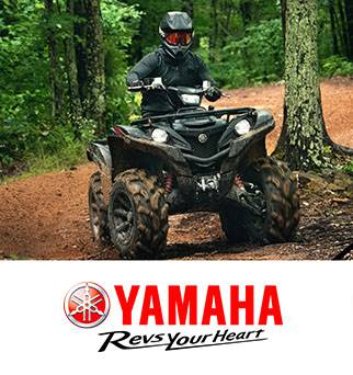 Yamaha Motor Corp., USA Yamaha Utility ATV - Current Offers and Financing