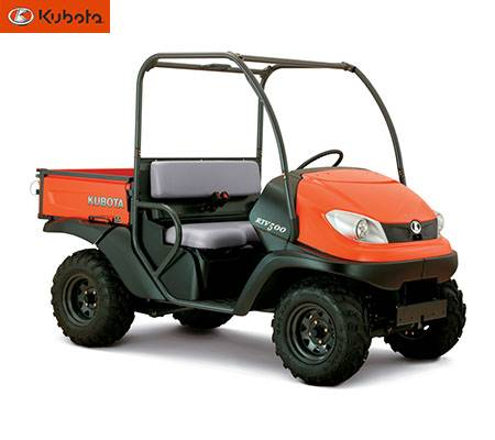Kubota - New UTV Purchase Special Offers
