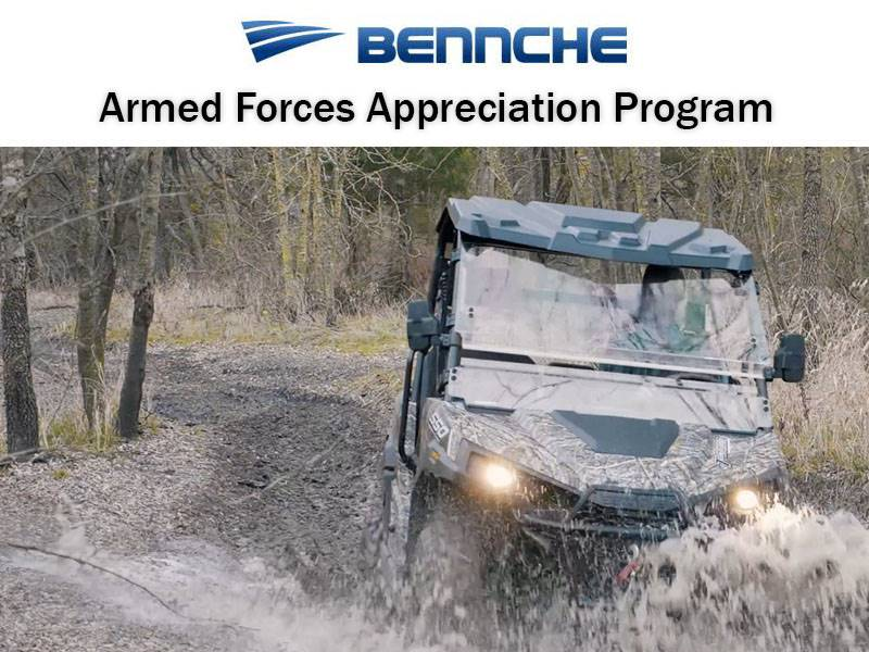 Bennche - Armed Forces Appreciation Program