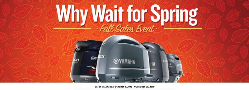 Yamaha Outboards - Fall Sales Event