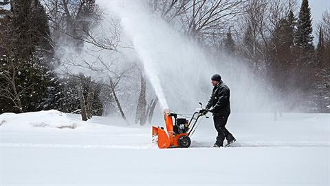 Ariens Classic 24 in Lafayette, Indiana - Photo 3