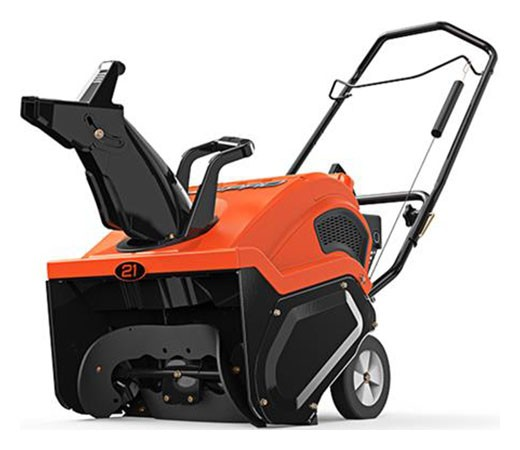 Ariens Path Pro 208 ES with Remote Chute in Kansas City, Kansas - Photo 1