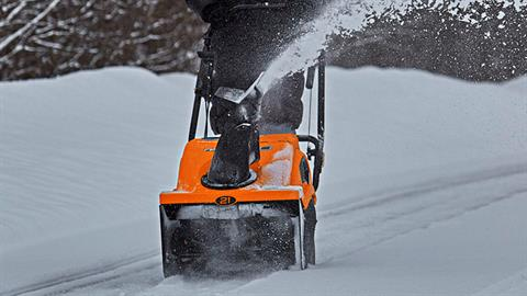 Ariens Path Pro 208 Recoil in Mineola, New York - Photo 3