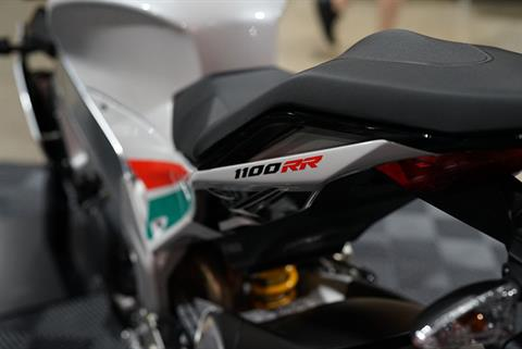 2020 Aprilia Tuono V4 1100 RR misano in Woodstock, Illinois - Photo 10