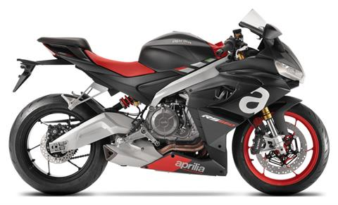 2021 Aprilia RS 660 in Woodstock, Illinois