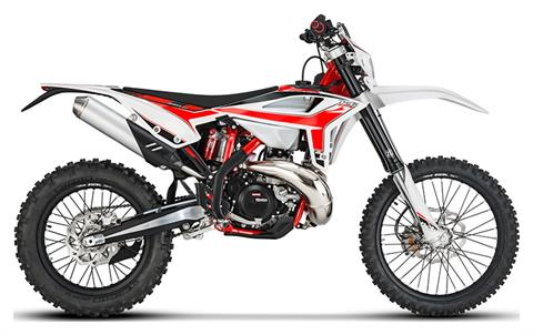 2020 Beta 250 RR 2-Stroke in Redding, California - Photo 1