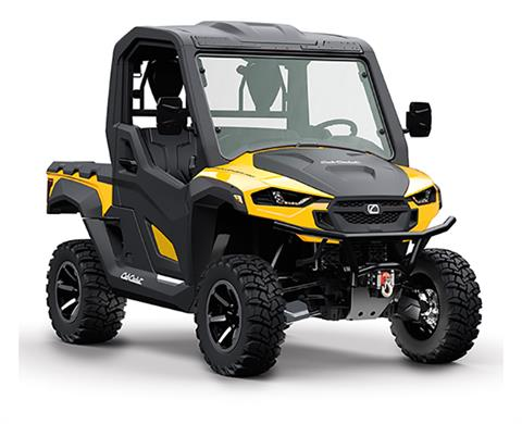 2017 Cub Cadet Challenger 550 in Hillman, Michigan