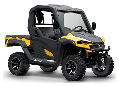 2020 Cub Cadet Challenger MX 550 in Sturgeon Bay, Wisconsin - Photo 1