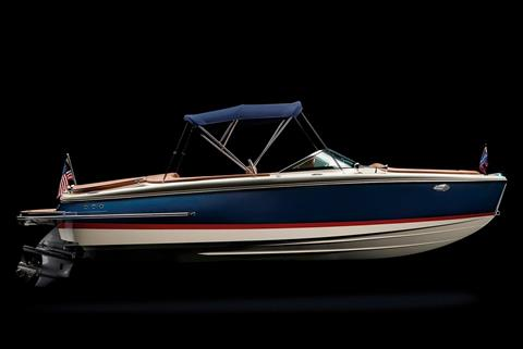 2019 Chris-Craft Carina 21 in Bridgeport, New York - Photo 9