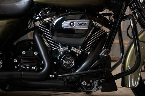 2017 Harley-Davidson Road King® Special in Forsyth, Illinois