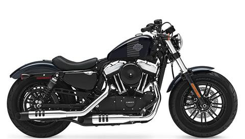 2018 Harley-Davidson Forty-Eight® in Jonesboro, Arkansas