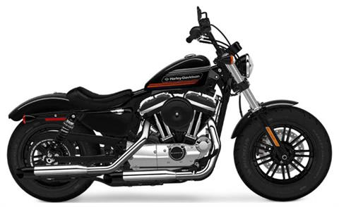 2018 Harley-Davidson Forty-Eight® Special in Jonesboro, Arkansas