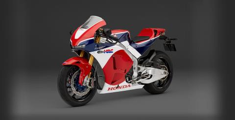 2016 Honda RC213V-S in Visalia, California