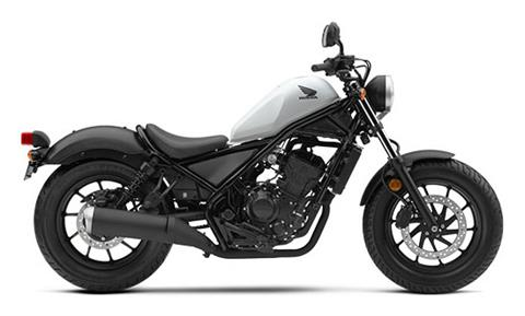 2017 Honda Rebel 300 in Carroll, Ohio