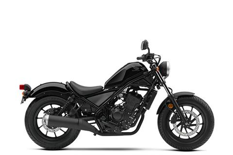 2017 Honda Rebel 300 ABS in Freeport, Illinois