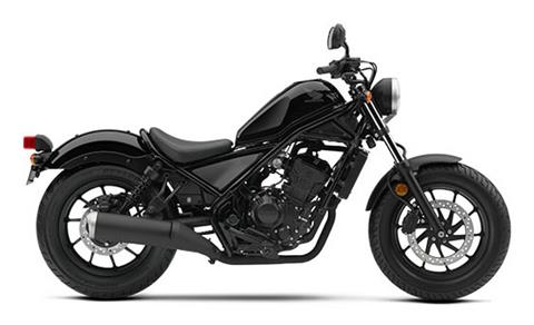 2017 Honda Rebel 300 ABS in Missoula, Montana