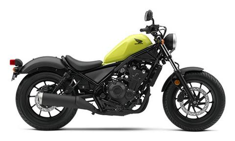 2017 Honda Rebel 500 in Lapeer, Michigan - Photo 1