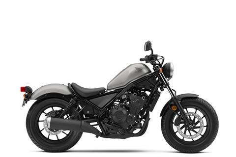 2017 Honda Rebel 500 in Mount Vernon, Ohio