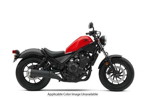2017 Honda Rebel 500 in San Francisco, California - Photo 1