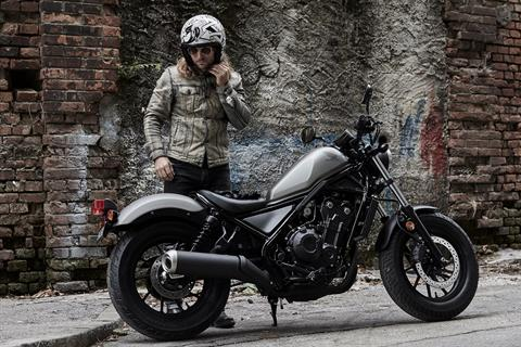 2017 Honda Rebel 500 in Tarentum, Pennsylvania