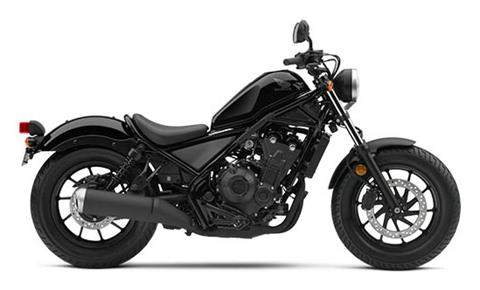 2017 Honda Rebel 500 ABS in Berkeley, California