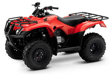 2018 Honda FourTrax Recon in Amherst, Ohio