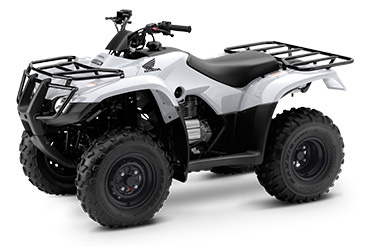 2018 Honda FourTrax Recon in Phillipston, Massachusetts