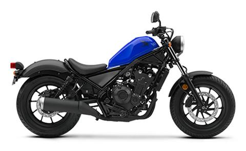2018 Honda Rebel 500 in Monroe, Michigan - Photo 1