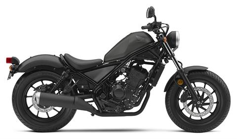 2019 Honda Rebel 300 in Hot Springs National Park, Arkansas