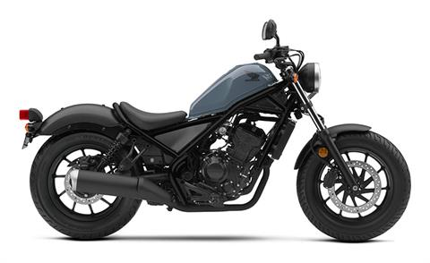 2019 Honda Rebel 300 ABS in Prosperity, Pennsylvania - Photo 1