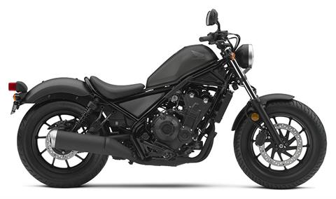 2019 Honda Rebel 500 ABS in Aurora, Illinois