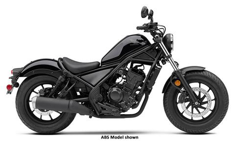 2020 Honda Rebel 300 in San Jose, California - Photo 1