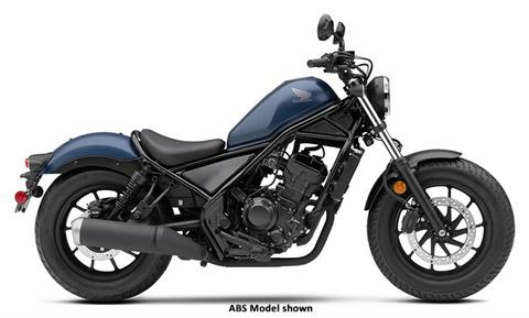 2020 Honda Rebel 300 in Crystal Lake, Illinois - Photo 1