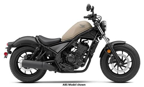 2020 Honda Rebel 300 in Hollister, California