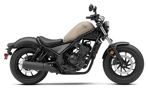 2020 Honda Rebel 300 ABS in Aurora, Illinois - Photo 1