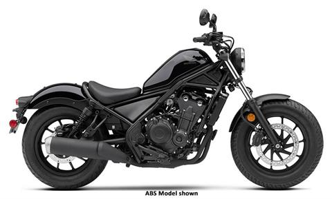 2020 Honda Rebel 500 in Monroe, Michigan - Photo 1