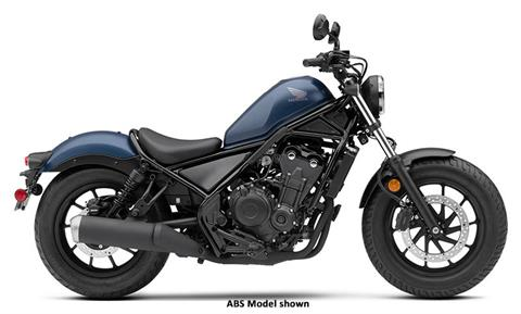 2020 Honda Rebel 500 in San Francisco, California - Photo 1
