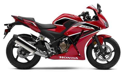 2020 Honda CBR300R in Iowa City, Iowa